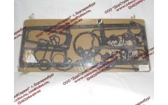 Комплект прокладок на двигатель Yuchai YC6108/YC6B125 фото Курган