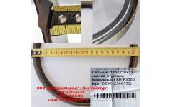 Сальник 185х210х11 задней ступицы (наружный) SH F3000