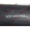 Патрубок радиатора нижний SH SHAANXI / Shacman (ШАНКСИ / Шакман) DZ9114530004 фото 4 Курган